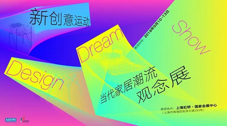 CALUFUL卡路福床垫 ▏第42届中国(上海)国际家具博览会,诚邀莅临