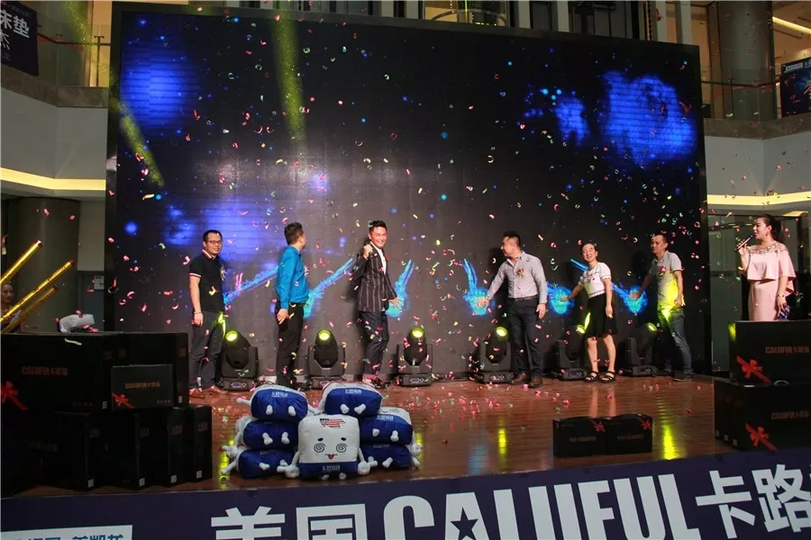 """TVB男神""""关礼杰""""空降重庆,助力CALUFUL卡路福床垫""""全球福粉节"""""""